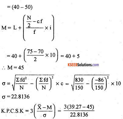 1st PUC Statistics Previous Year Question Paper March 2019 (South) - 38
