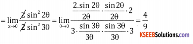 2nd PUC Basic Maths Question Bank Chapter 17 Limit and Continuity of a Function Ex 17.2 - 24