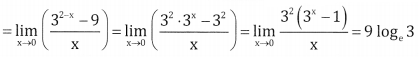 2nd PUC Basic Maths Question Bank Chapter 17 Limit and Continuity of a Function Ex 17.3 - 20