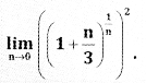 2nd PUC Basic Maths Question Bank Chapter 17 Limit and Continuity of a Function Ex 17.3 - 21