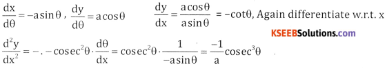2nd PUC Basic Maths Question Bank Chapter 18 Differential Calculus Ex 18.7 - 3