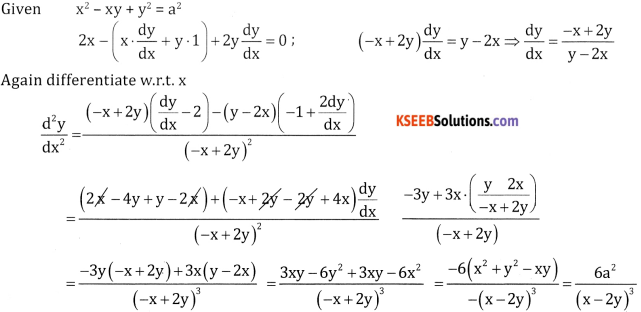 2nd PUC Basic Maths Question Bank Chapter 18 Differential Calculus Ex 18.7 - 7