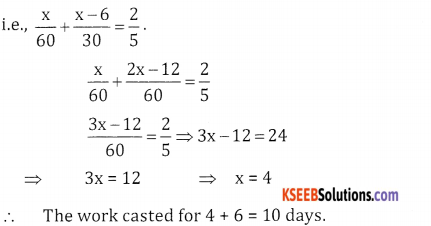2nd PUC Basic Maths Question Bank Chapter 7 Ratios and Proportions Ex 7.3 - 9