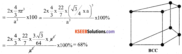 2nd PUC Chemistry Model Question Paper 1 with Answers 11