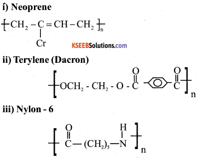 2nd PUC Chemistry Model Question Paper 2 with Answers 32