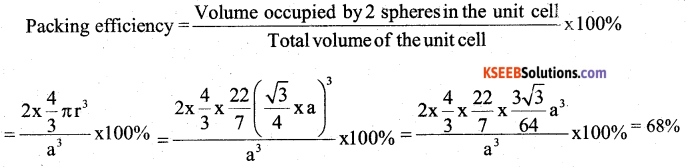 2nd PUC Chemistry Model Question Paper 4 with Answers 8
