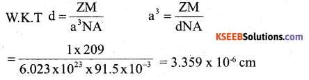 2nd PUC Chemistry Previous Year Question Paper June 2019 12