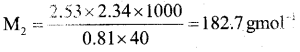 2nd PUC Chemistry Previous Year Question Paper June 2019 15