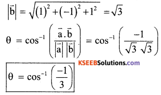 2nd PUC Maths Model Question Paper 1 with Answers 17