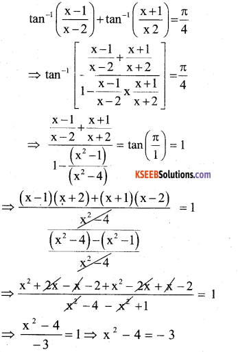 2nd PUC Maths Model Question Paper 1 with Answers 21