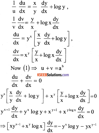 2nd PUC Maths Model Question Paper 1 with Answers 23