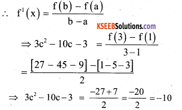 2nd PUC Maths Model Question Paper 1 with Answers 25