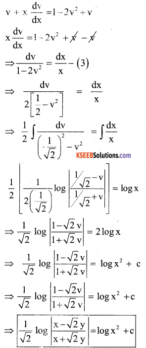 2nd PUC Maths Model Question Paper 1 with Answers 33