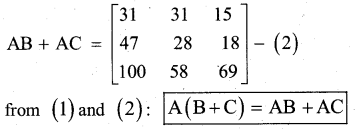 2nd PUC Maths Model Question Paper 1 with Answers 43