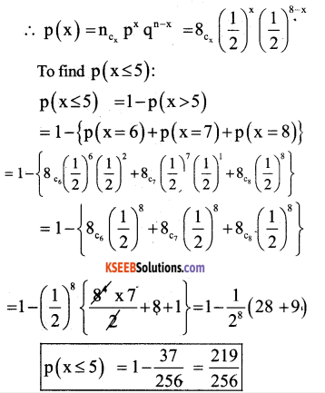 2nd PUC Maths Model Question Paper 1 with Answers 53