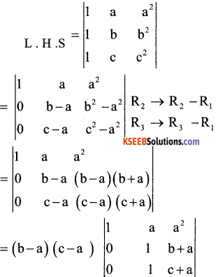 2nd PUC Maths Model Question Paper 1 with Answers 59