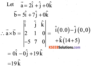 2nd PUC Maths Model Question Paper 1 with Answers 6