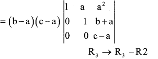 2nd PUC Maths Model Question Paper 1 with Answers 60