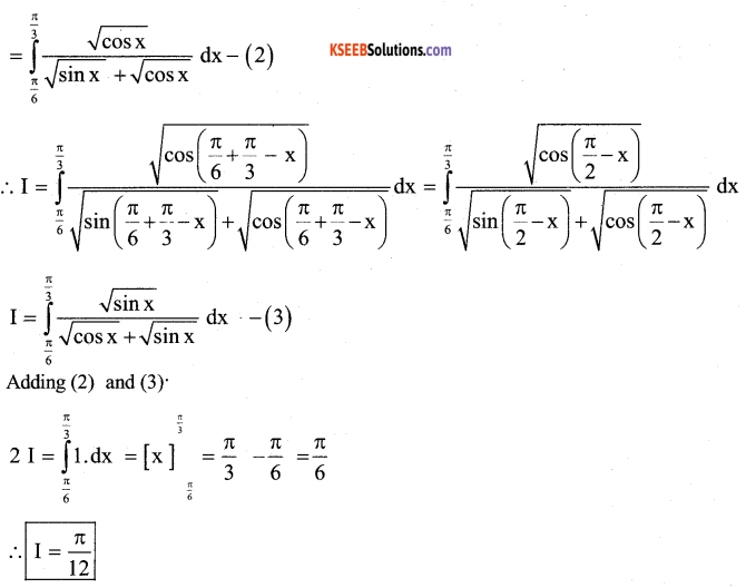 2nd PUC Maths Model Question Paper 1 with Answers 62