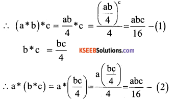 2nd PUC Maths Model Question Paper 1 with Answers 7
