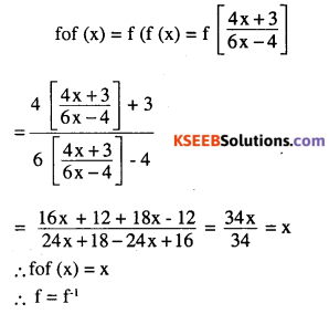 2nd PUC Maths Question Bank Chapter 1 Relations and Functions Ex 1.3 3