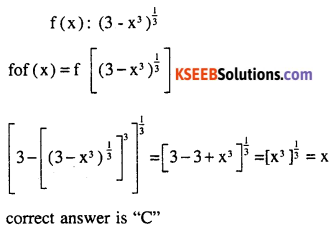2nd PUC Maths Question Bank Chapter 1 Relations and Functions Ex 1.3 8