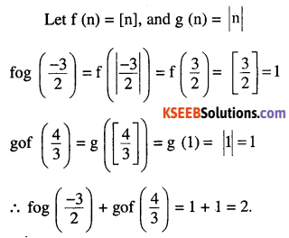 2nd PUC Maths Question Bank Chapter 1 Relations and Functions Miscellaneous Exercise 14
