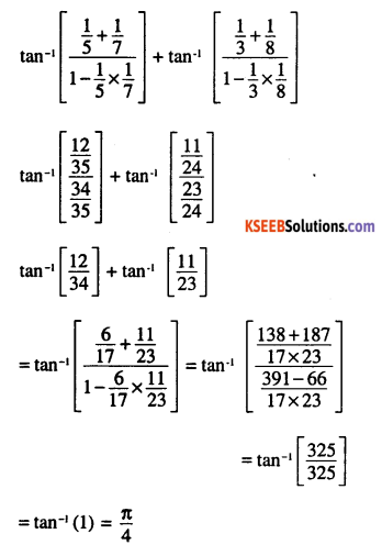 2nd PUC Maths Question Bank Chapter 2 Inverse Trigonometric Functions Miscellaneous Exercise 11