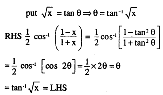 2nd PUC Maths Question Bank Chapter 2 Inverse Trigonometric Functions Miscellaneous Exercise 12