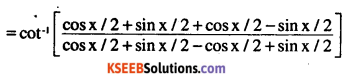 2nd PUC Maths Question Bank Chapter 2 Inverse Trigonometric Functions Miscellaneous Exercise 13