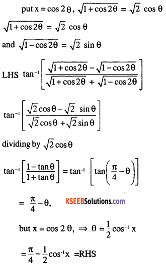 2nd PUC Maths Question Bank Chapter 2 Inverse Trigonometric Functions Miscellaneous Exercise 15