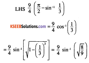 2nd PUC Maths Question Bank Chapter 2 Inverse Trigonometric Functions Miscellaneous Exercise 16