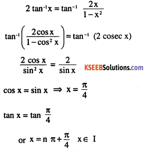 2nd PUC Maths Question Bank Chapter 2 Inverse Trigonometric Functions Miscellaneous Exercise 18