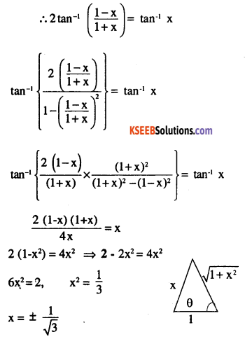 2nd PUC Maths Question Bank Chapter 2 Inverse Trigonometric Functions Miscellaneous Exercise 19