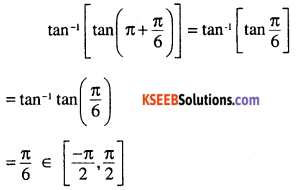 2nd PUC Maths Question Bank Chapter 2 Inverse Trigonometric Functions Miscellaneous Exercise 2