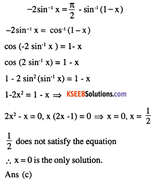2nd PUC Maths Question Bank Chapter 2 Inverse Trigonometric Functions Miscellaneous Exercise 22