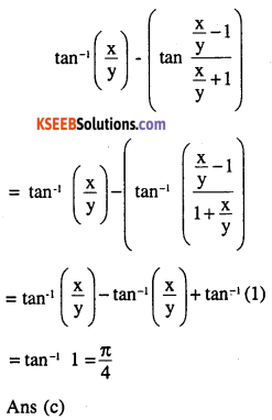 2nd PUC Maths Question Bank Chapter 2 Inverse Trigonometric Functions Miscellaneous Exercise 23