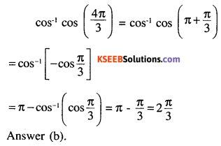 2nd PUC Maths Question Bank Chapter 2 Inverse Trigonometric Functions Miscellaneous Exercise 24
