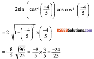 2nd PUC Maths Question Bank Chapter 2 Inverse Trigonometric Functions Miscellaneous Exercise 25