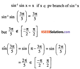 2nd PUC Maths Question Bank Chapter 2 Inverse Trigonometric Functions Miscellaneous Exercise 27