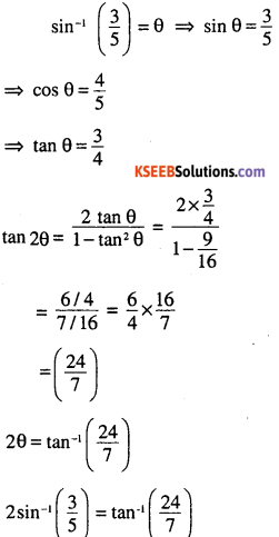 2nd PUC Maths Question Bank Chapter 2 Inverse Trigonometric Functions Miscellaneous Exercise 3