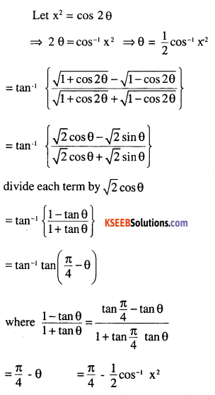 2nd PUC Maths Question Bank Chapter 2 Inverse Trigonometric Functions Miscellaneous Exercise 33