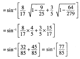 2nd PUC Maths Question Bank Chapter 2 Inverse Trigonometric Functions Miscellaneous Exercise 5