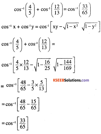 2nd PUC Maths Question Bank Chapter 2 Inverse Trigonometric Functions Miscellaneous Exercise 6