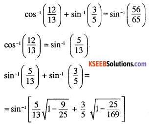 2nd PUC Maths Question Bank Chapter 2 Inverse Trigonometric Functions Miscellaneous Exercise 7
