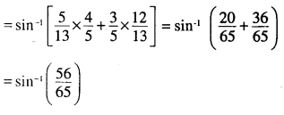 2nd PUC Maths Question Bank Chapter 2 Inverse Trigonometric Functions Miscellaneous Exercise 8