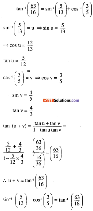 2nd PUC Maths Question Bank Chapter 2 Inverse Trigonometric Functions Miscellaneous Exercise 9