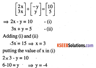 2nd PUC Maths Question Bank Chapter 3 Matrices Ex 3.2 22