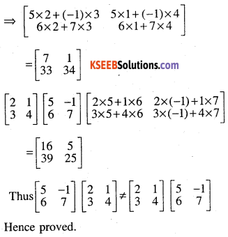 2nd PUC Maths Question Bank Chapter 3 Matrices Ex 3.2 26