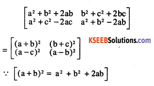 2nd PUC Maths Question Bank Chapter 3 Matrices Ex 3.2 3